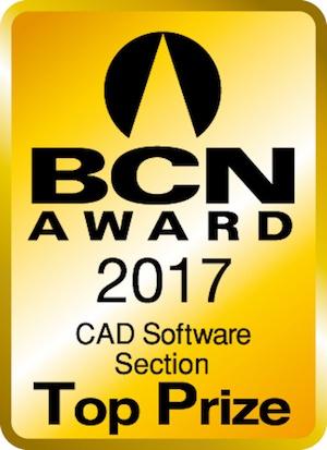 CADソフト(英語)