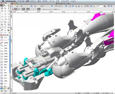 STUDIO HALFEYE uses Vectorworks for innovative product designs